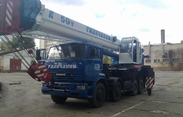 Автокран 50 тонн стрела 34 метра «ГАЛИЧАНИН»