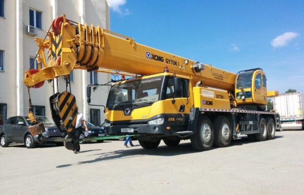 Автокран 70 тонн стрела 44 метра XCMG QY70